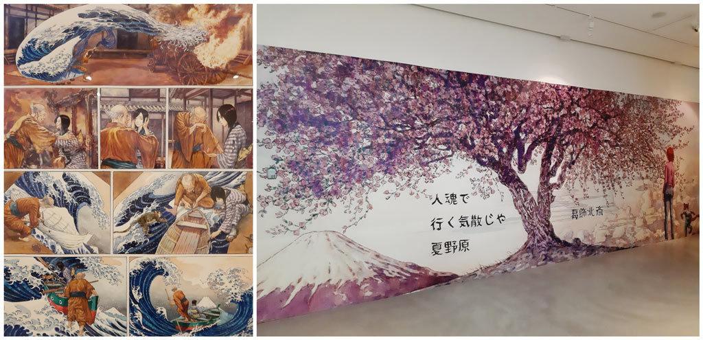 Gradimir Smudja: Katsushika Hokusai